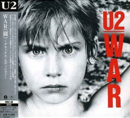 WAR(闘)~デラックス・エディション