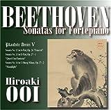 ベートーヴェンフォルテピアノのためのソナタ集 Plaudite Amici V
