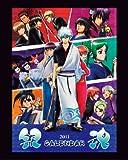 銀魂 2011年 カレンダー 9/29発売