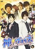 神☆ヴォイス[DVD]