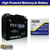 マキシマバッテリー MTX5L-BS シールド式 バイク用 5L-BS XR250モタード SL230 FTR223 5L-BS