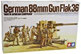 1/35 German 88mm Flak36 Africa