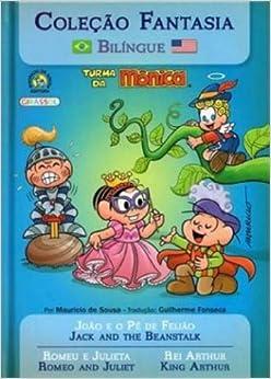 Turma da Mônica. Fantasia Bilíngue. Azul (Em Portuguese do