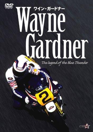 ワイン・ガードナー - Wayne GardnerForgot Password