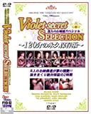 VIOLET SECRET SERECTION vol.2