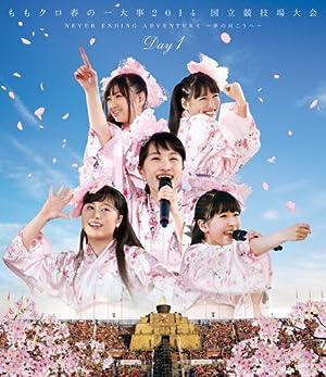 �֤�⥯��դΰ����2014 ��Ω���������~NEVER ENDING ADVENTURE ̴�θ�������~��Day1 LIVE Blu-ray ���̾��ǡ�