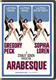 Arabesque (Bilingual) [Import]
