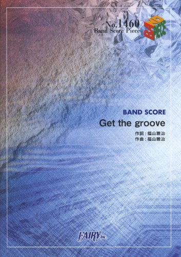 Band piece 1460 Get the groove by Fukuyama Masaharu (BAND SCORE PIECE)