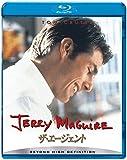 ザ・エージェント [SPE BEST] [Blu-ray]