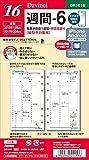 レイメイ藤井 ダヴィンチ 手帳用リフィル 2016 12月始まり ウィークリー 聖書 DR1616