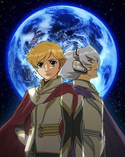 地球へ・・・Vol.4 【完全生産限定版】