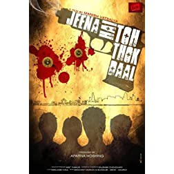 Jeena Hai Toh Thok Daal  (Hindi Movie / Bollywood Film / Indian Cinema DVD) (2012)