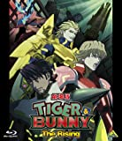 劇場版 TIGER & BUNNY -The Rising- (通常版) [Blu-ray]