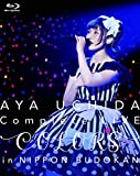 【早期購入特典あり】AYA UCHIDA Complete LIVE ~COLORS~ in 日本武道館 (B3ポスター付) [Blu-ray]