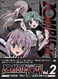 ZOMBIE-LOAN Vol.2(通常版) [DVD]