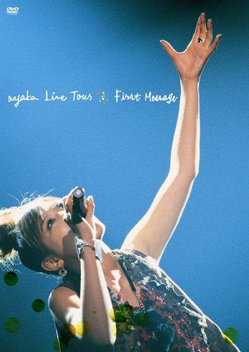 絢香 ayaka Live Tour