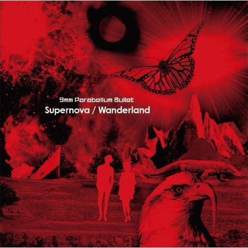 Supernova/Wanderland