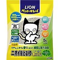 ライオン ペットキレイ ニオイをとる砂 香りプラス ウッディグリーンの香り 5L