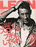 LEON (レオン) 2014年 05月号 [雑誌]