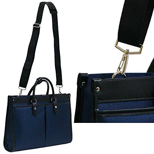 鞄/カバン ビジネスバッグ 軽量 肩当て付きの、ショルダー ベルトも付属 おしゃれ シンプル&少しお洒落に!軽量素材ビジネスバッグ ネイビー