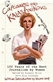 Eleanor Mills Cupcakes and Kalashnikovs: 100 Years of the Best Journalism by Women by Eleanor Mills (2005)