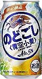 キリン のどごし〈青空小麦〉 6缶パック 350ml×24本