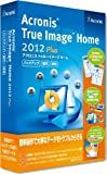 Acronis True Image Home 2012Plus