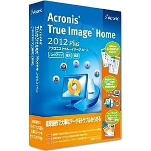 Acronis True Image Home 2012 Plus/FreeSoftNavi