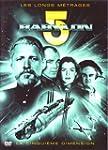 Babylon 5 : La 5�me dimension