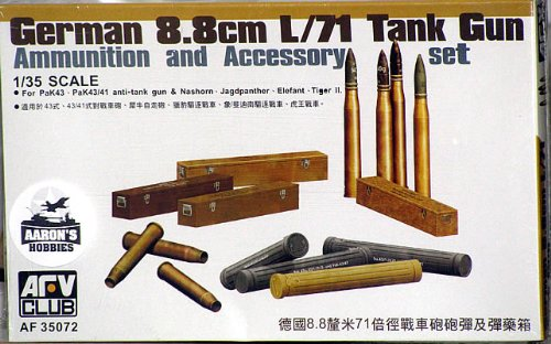 German 8,8cm L/71 Tank Gun Ammunition and Accessory Set