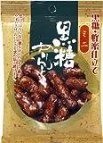 山脇製菓 ミニ黒糖かりんとう 30g×10袋