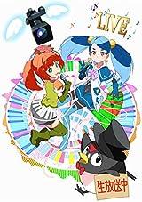 史上初の生アニメ「みならいディーバ」BD/DVD全5巻予約開始