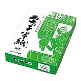マルアイ 半紙 雪の子 竹 1000枚ケ-ス ハ-1