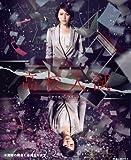 高校入試 シナリオコンプリート版 Blu-ray BOX