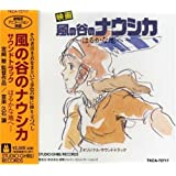 Nausicaa of the Valley of Wind Soundtrackby Joe Hisaishi