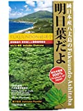 Pure Japanese Ashitaba Powder-Great Source for Chalcones 75g