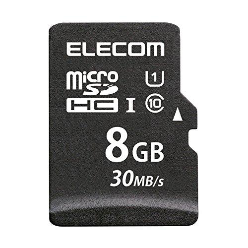 エレコム microSD 8GB UHS-I 【データ復旧1年間1回無料サービス付】 MF-MS008GU11LRA