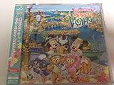 ミッキーとダッフィーのスプリングヴォヤッジ CD
