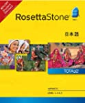 Rosetta Stone Japanese Level 1-3 Set...