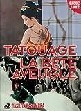 echange, troc Coffret masumura, vol. 2 - Coffret 2 DVD