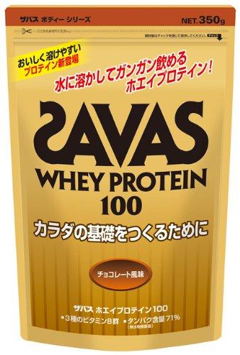 ザバス ホエイプロテイン100 チョコレート風味 CZ7384