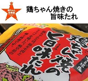 鶏ちゃん合衆国 下呂 鶏ちゃん焼の素本舗 杉の子 鶏ちゃん焼の旨味たれ レトルトパウチ1袋 80g 秘密のケンミンSHOWで取り上げられました
