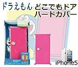 グルマンディーズ [iPhone5S/5専用]ドラえもん iPhone5S/5 どこでもドア ハードカバー
