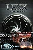機甲戦虫紀LEXX [DVD]