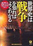 ISBN-10:4309498248