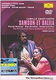 サン=サーンス:歌劇《サムソンとダリラ》 [DVD]