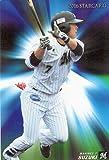 2016カルビープロ野球カード第2弾■スターカード■S-029/鈴木大地/ロッテ