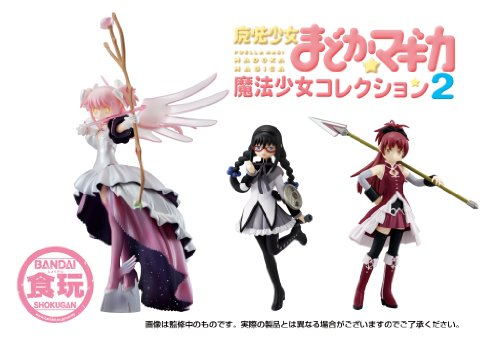 魔法少女まどか☆マギカ 魔法少女コレクション2 6個入 BOX (食玩)