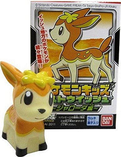 "Bandai Pokemon Kids BW Black & White Serperior Edition Figure ~2"" - Deerling Shikijika (Autumn)"