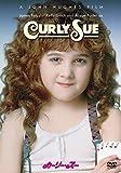 カーリー・スー/CURLY SUE